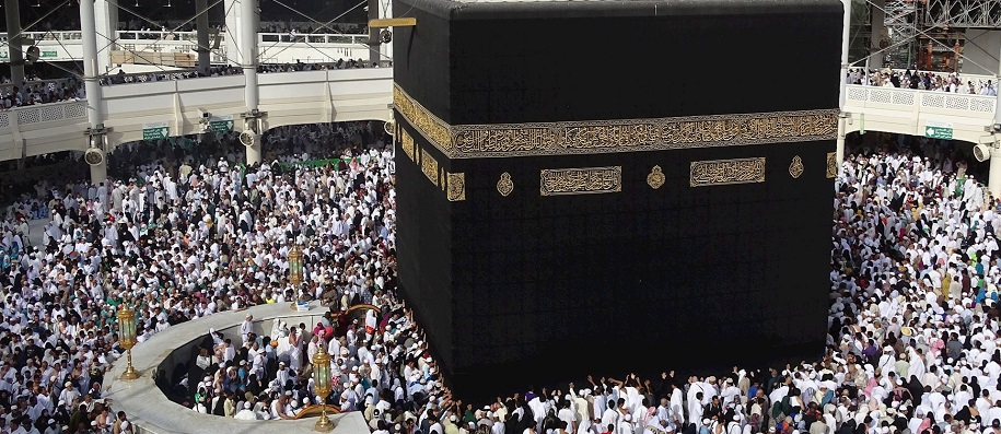 Lessons That We Learn By Performing the Rites of Hajj